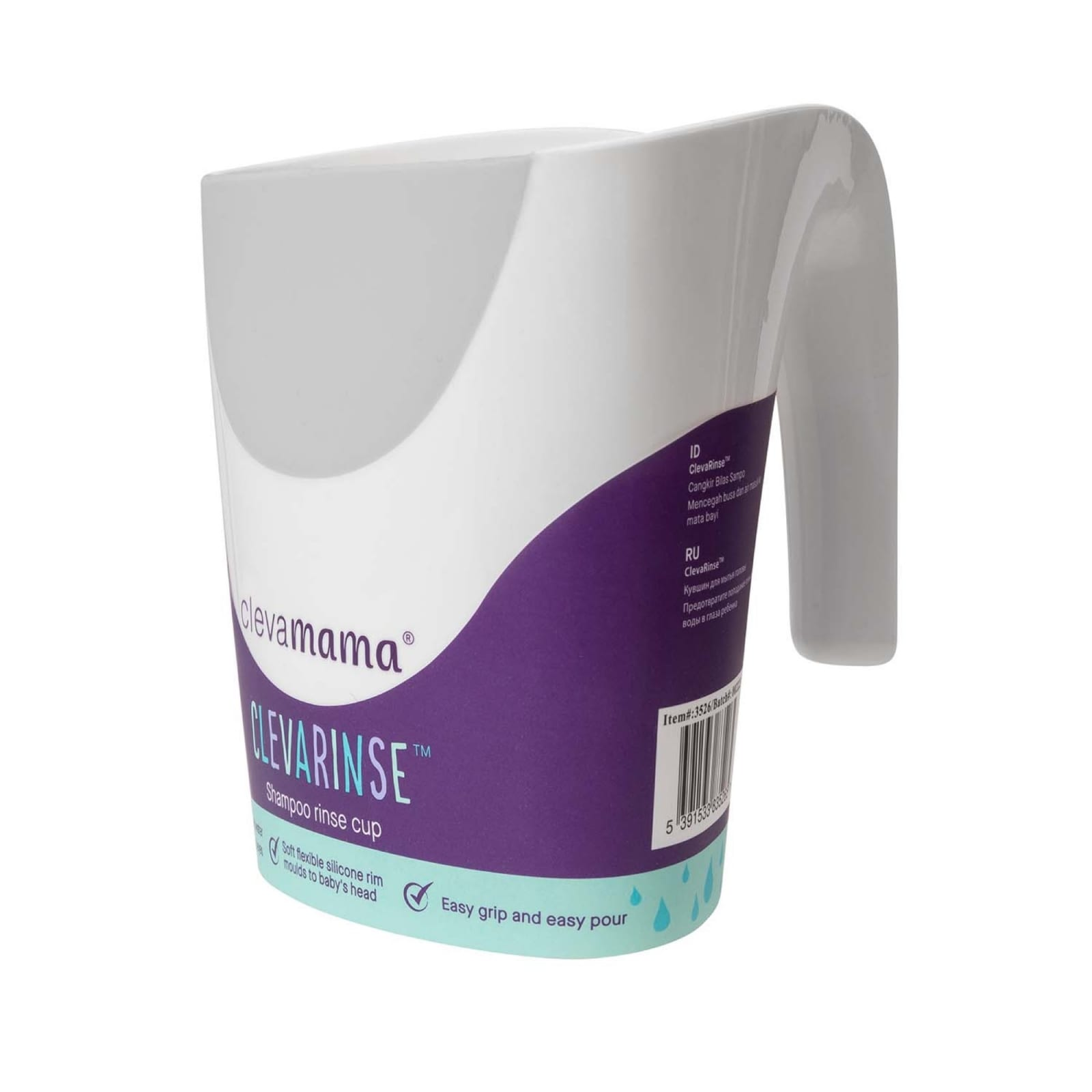 ClevaRinse™ Shampoo Rinse Cup – Grey 500ML product image